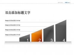 递增图示四部分说明PPT模板下载