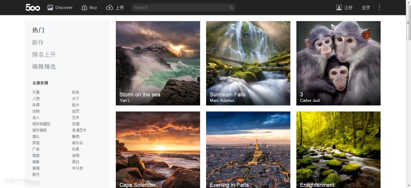 国外12个高质量PPT图片素材网站分享