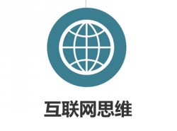 2014年世界互联网大会最值得分享的PPT下载