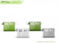 个性折角PPT目录页模板下载