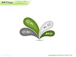 四朵小绿芽ppt素材下载
