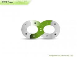 两个扣在一起的环状锁链ppt素材下载