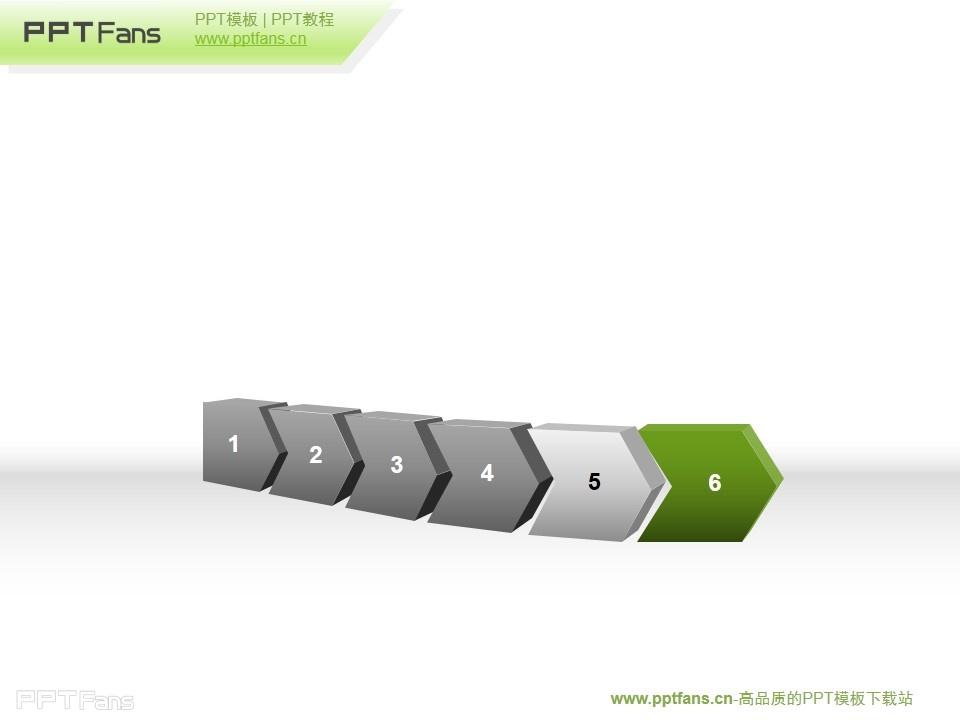 > 6个立体箭头组ppt素材下载   6个立体箭头组ppt素材,是由6个立体感
