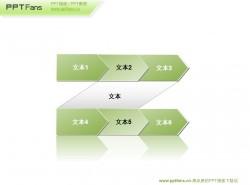两组并列关系的箭头ppt素材模板下载