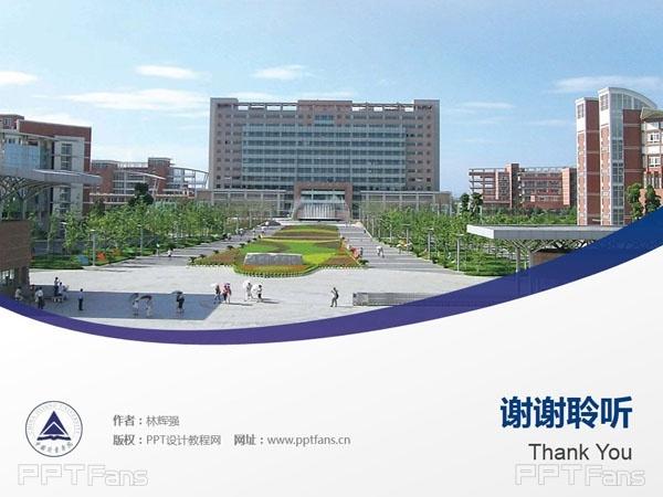 中国计量学院PPT模板下载_幻灯片预览图11