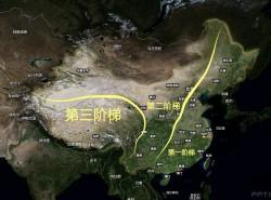 地震逃生PPT下载—记银川市永宁县2015年2月5日3.3级地震