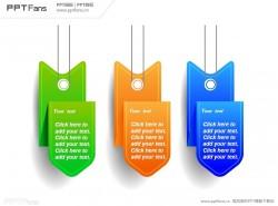 3种不同颜色便签PPT模板