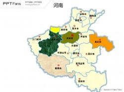 河南省地图矢量PPT模板