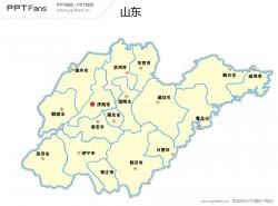 山东省地图矢量PPT模板