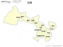 甘肃省地图矢量PPT模板