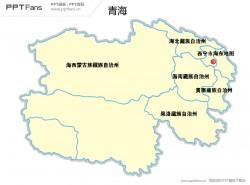 青海省地图矢量PPT模板
