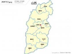 山西省地图矢量PPT模板