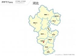 河北省地图矢量PPT模板