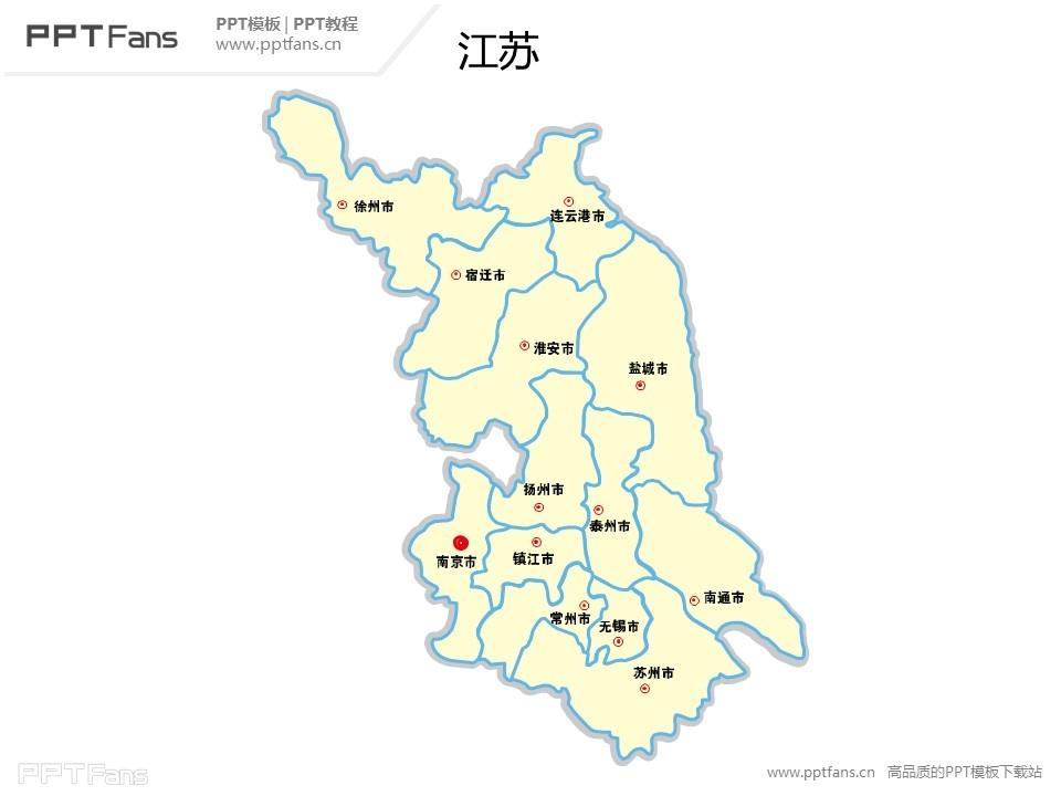 江苏省地图矢量ppt模板