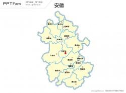 安徽省地图矢量PPT模板
