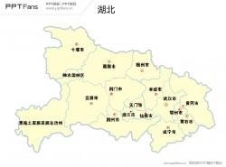 湖北省地图矢量PPT模板