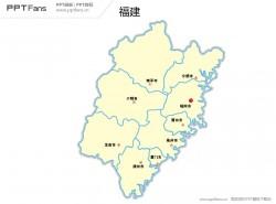 福建省地图矢量PPT模板