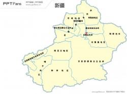 新疆地图矢量PPT模板