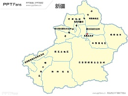 新疆地圖矢量PPT模板