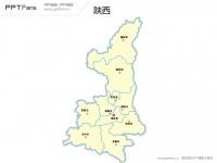 陕西省地图矢量PPT模板