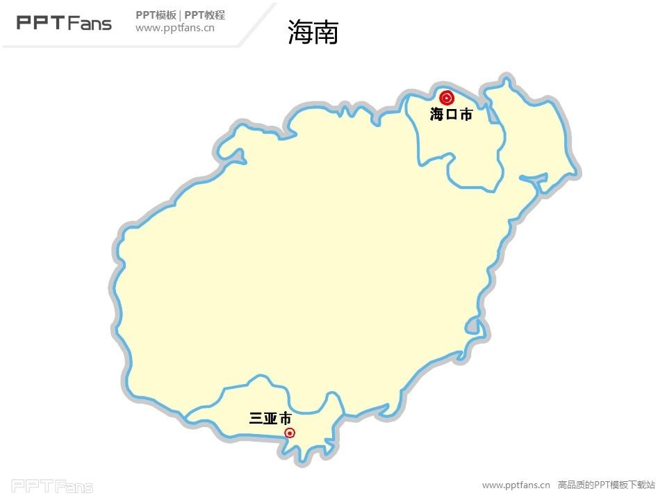 海南省地图矢量ppt模板