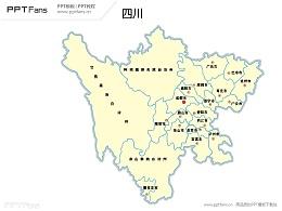 四川省地圖矢量PPT模板
