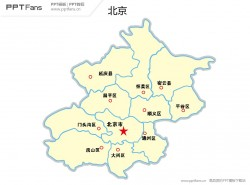 北京地图矢量PPT模板