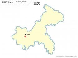 重庆地图矢量PPT模板