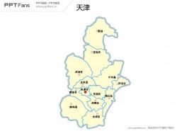 天津地图矢量PPT模板