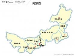 内蒙古地图矢量PPT模板