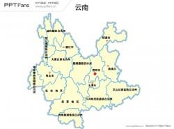 云南省地图矢量PPT模板