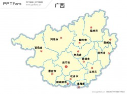 广西省地图矢量PPT模板