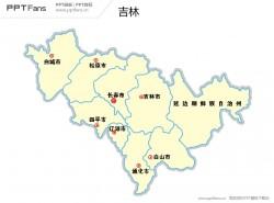吉林省地图矢量PPT模板