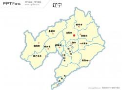 辽宁省地图矢量PPT模板