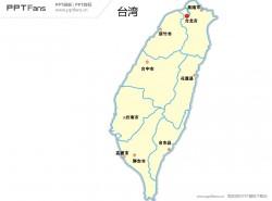 台湾地图矢量PPT模板