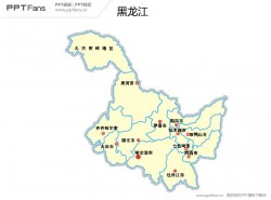 黑龙江省地图矢量PPT模板