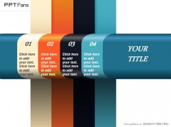立体管道4部分彩色递进关系PPT模板