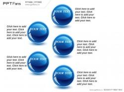 蓝色玻璃小球PPT模板