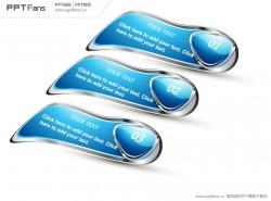蓝色金属质感PPT模版下载