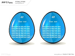 藍色雞蛋PPT模板