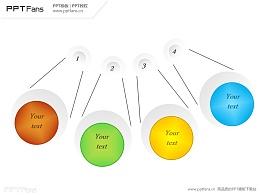 四部分保龄球PPT模板