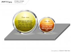金属质感圆形PPT模板