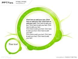 绿色圆框镜子PPT模板