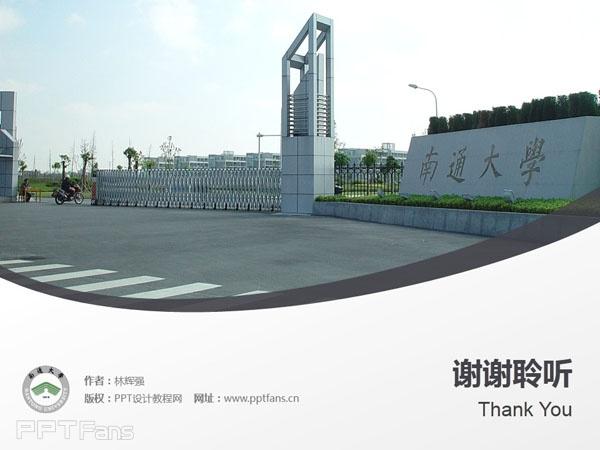 南通大学PPT模板下载_幻灯片预览图11