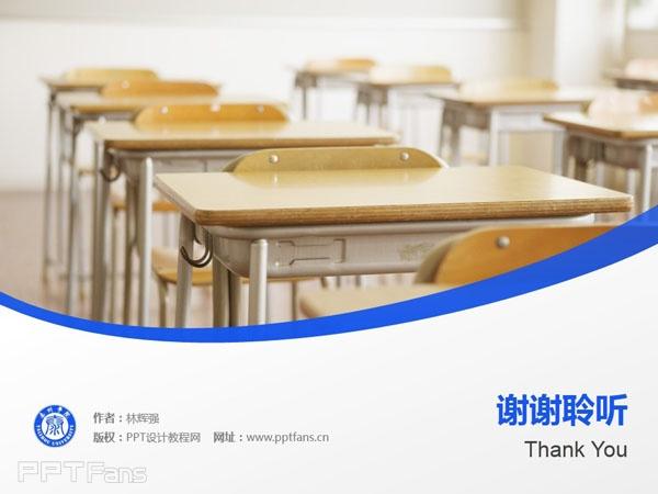 泰州学院PPT模板下载_幻灯片预览图11