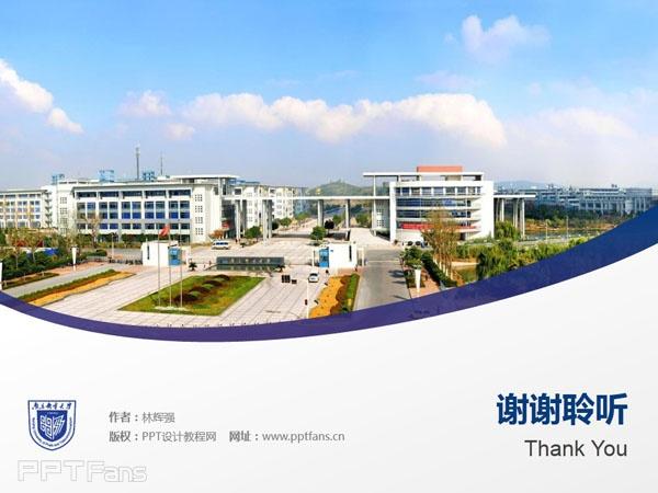 南京邮电大学PPT模板下载_幻灯片预览图11