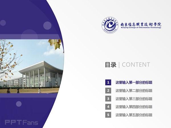 南京信息职业技术学院PPT模板下载_幻灯片预览图2