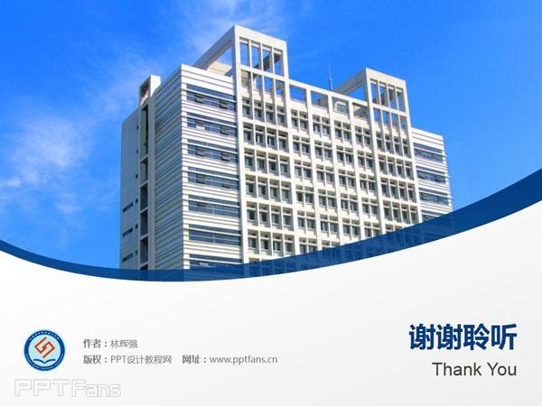 江苏联合职业技术学院PPT模板下载_幻灯片预览图11