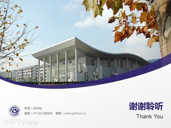 南京信息职业技术学院PPT模板下载_幻灯片预览图11