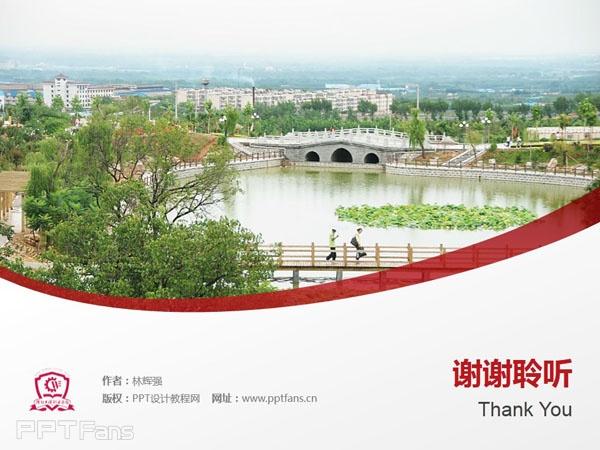潍坊工程职业学院ppt模板下载_幻灯片预览图11